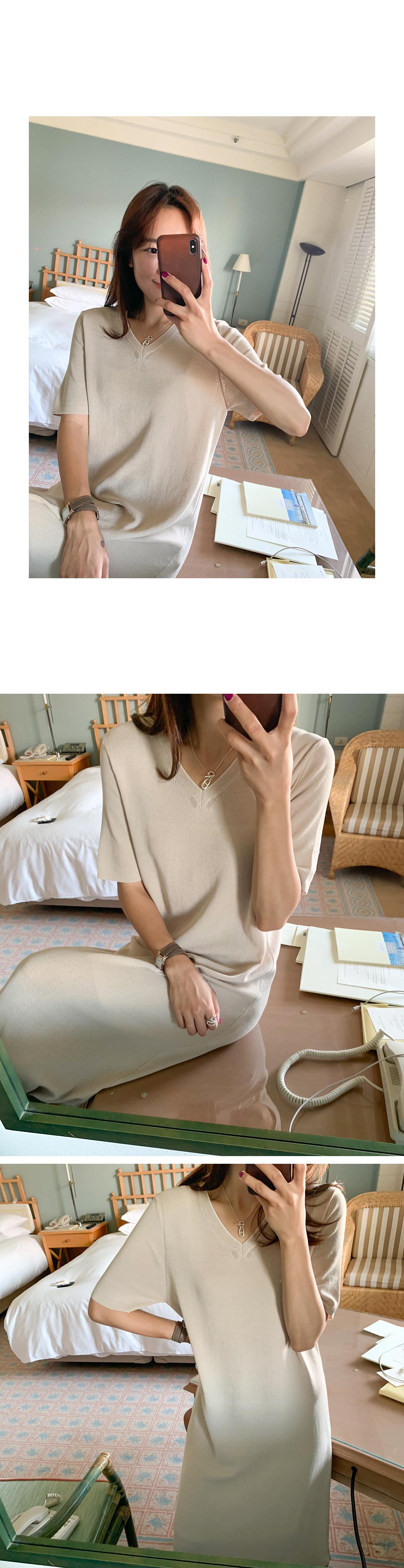 V-Long Cool Knit Dress