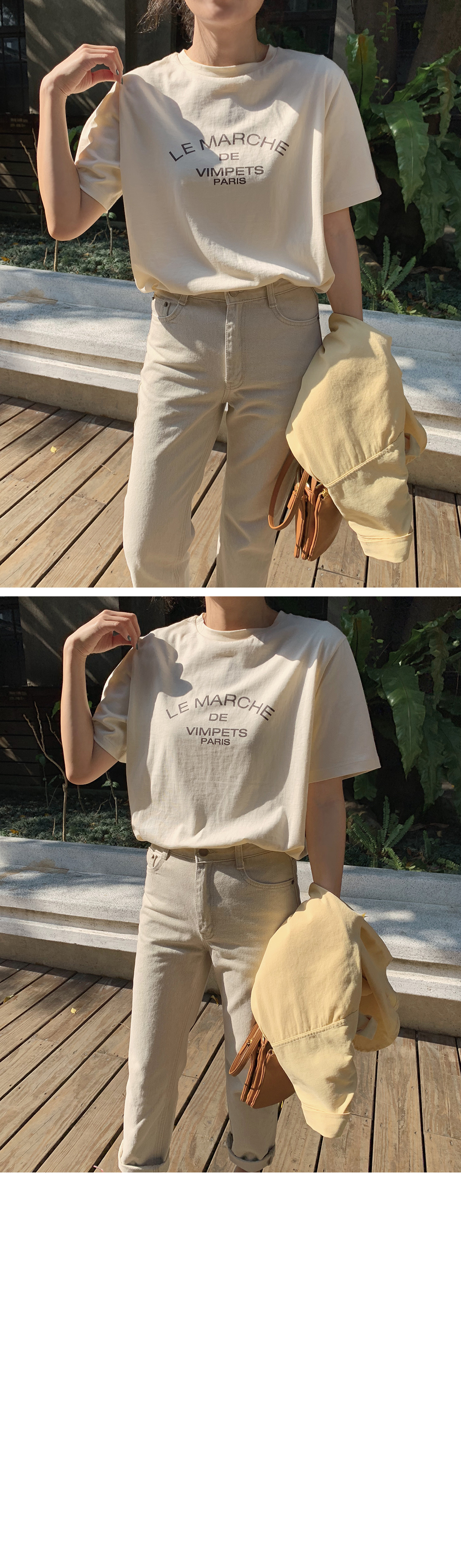 'LE MARCHE' Lettering Short Sleeve Tee