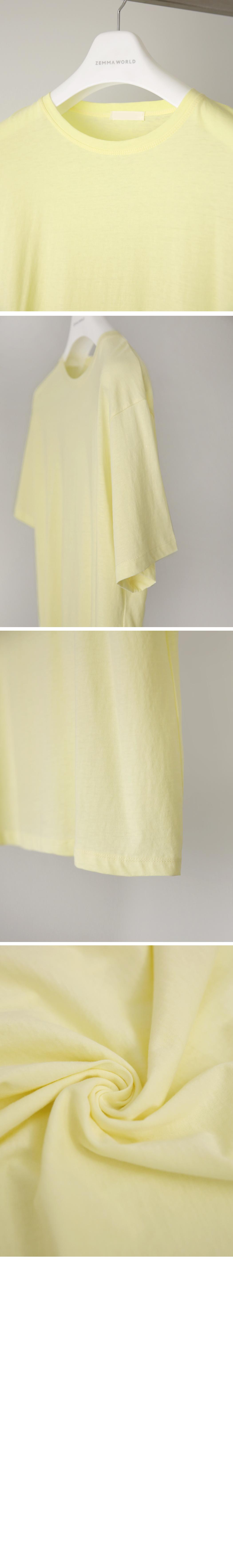 Lemon Balm Smooth Cotton Short Sleeve Tee