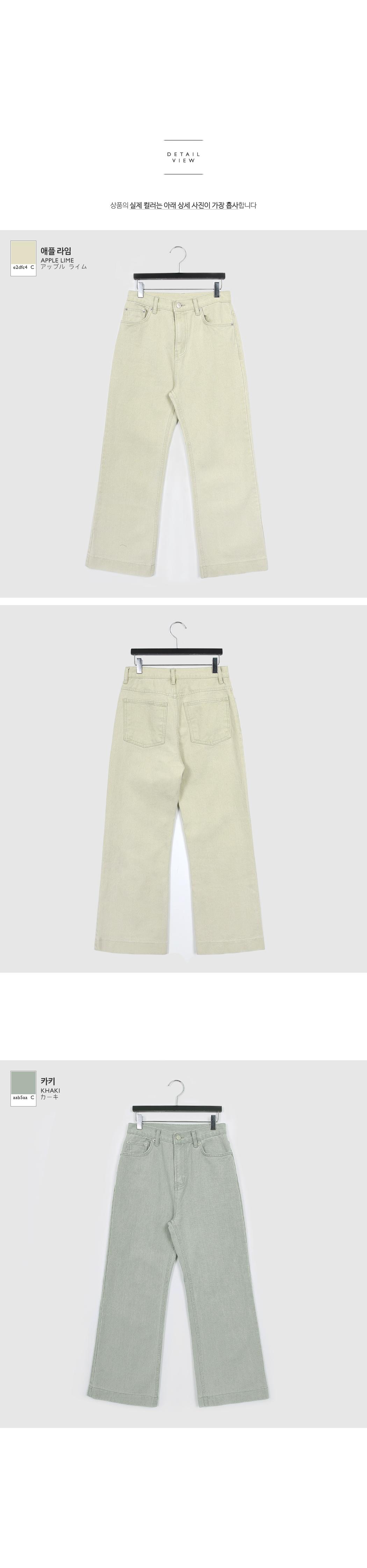 Apple Lime Wide Boot Cut Pants