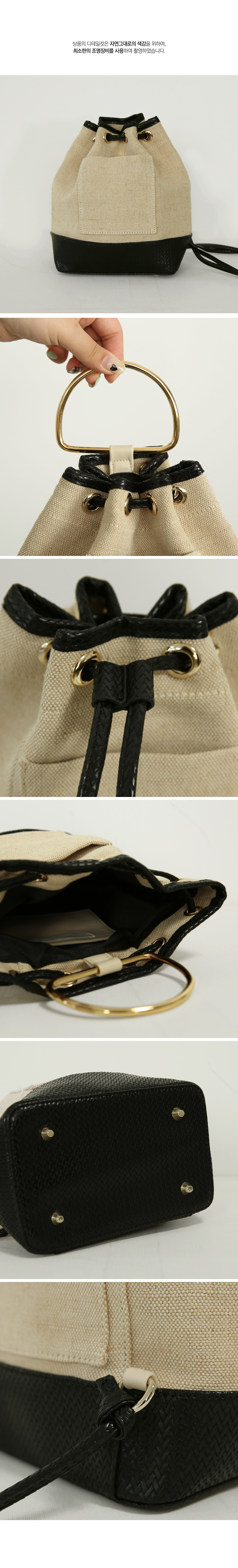 French two-way bucket bag