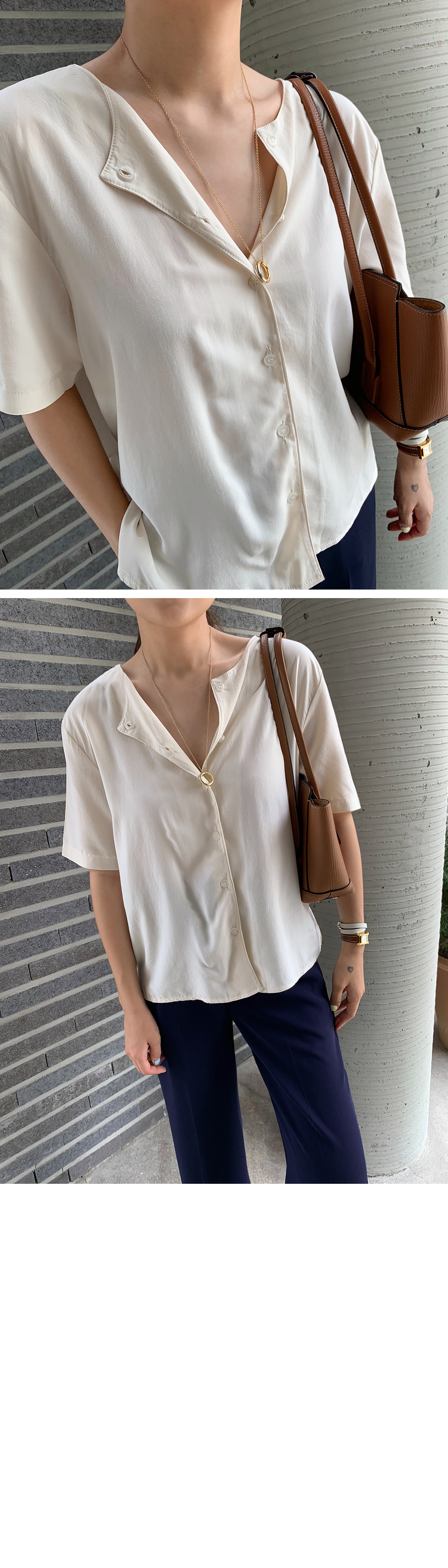 Tsar Short Sleeve Blouse
