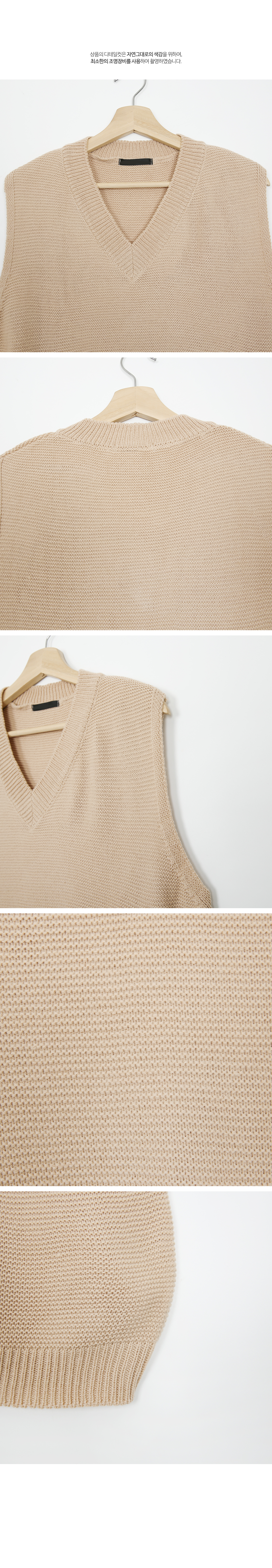 Cozy V-neck knit vest