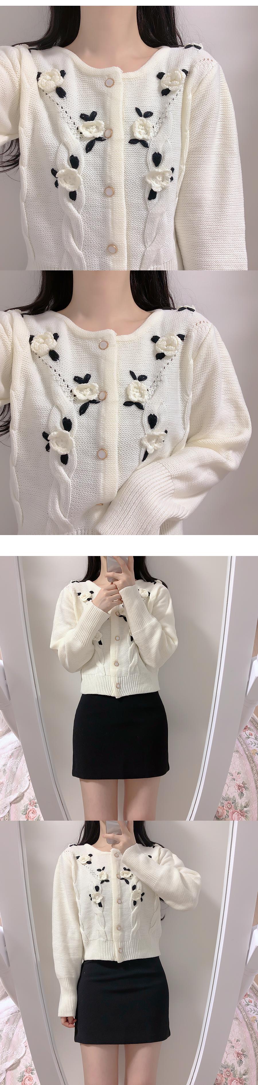 Mimi flower knit cardigan