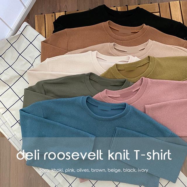 Delhi fine ribbed loose fit knit T-shirt