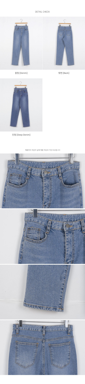 Someday straight fit denim pants