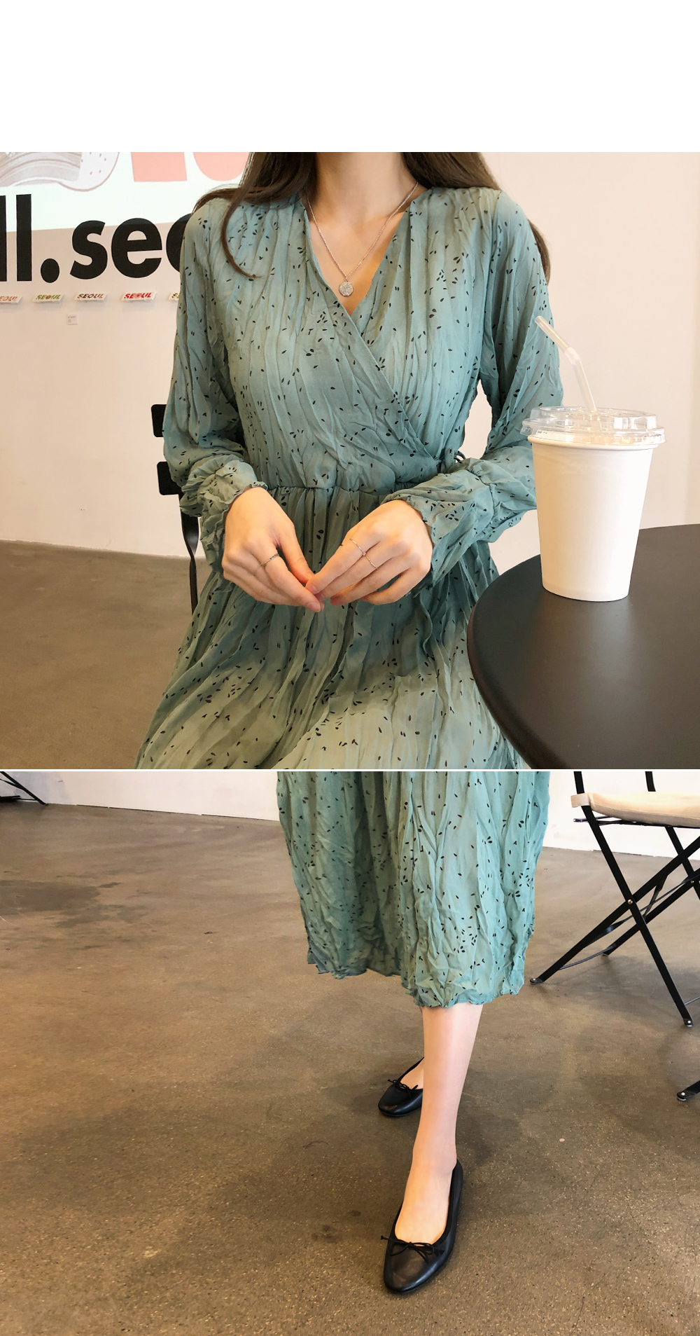 Required tread adjustment Slip dress