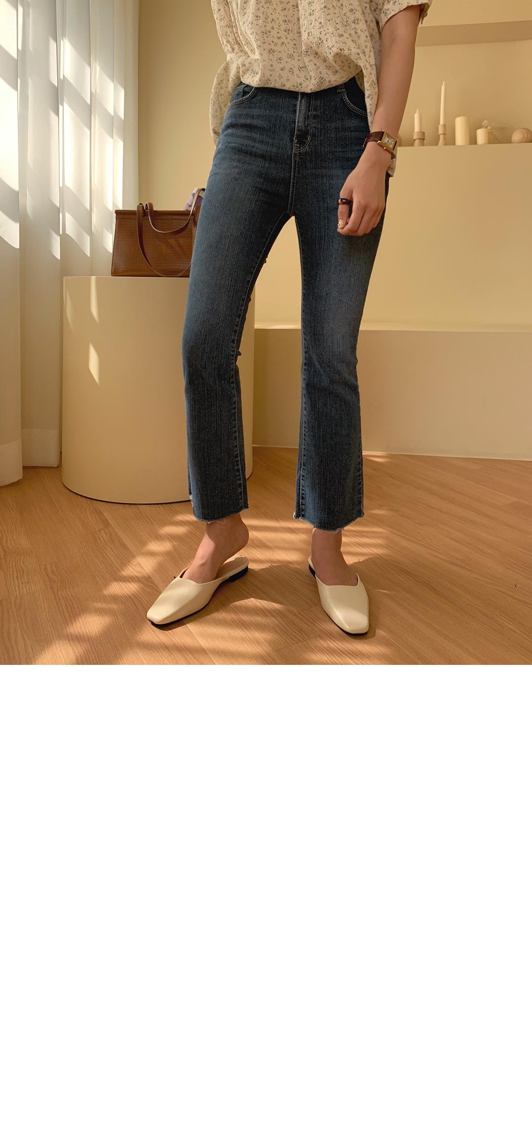 Dark Wash Boot Cut Pants