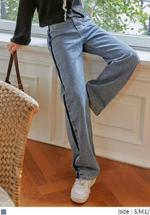 造型水洗高腰直筒牛仔褲