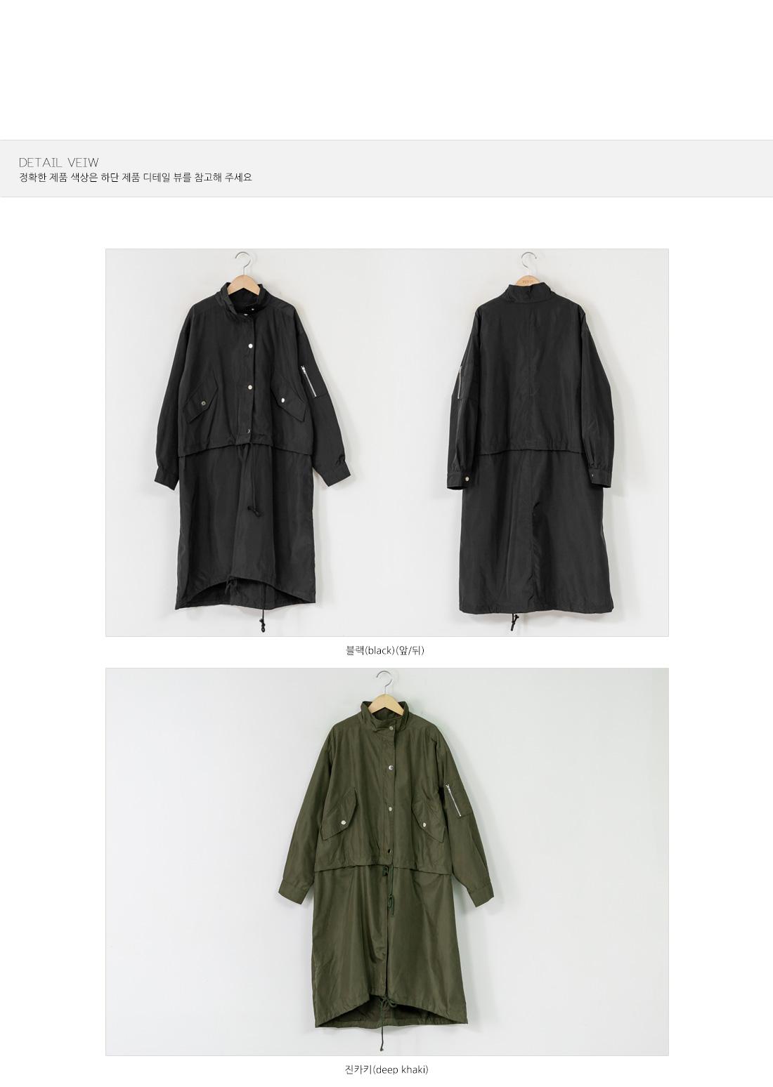 Waist String Field Long Jacket #65644