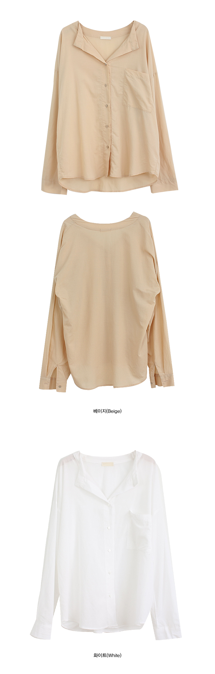 Melting blouse