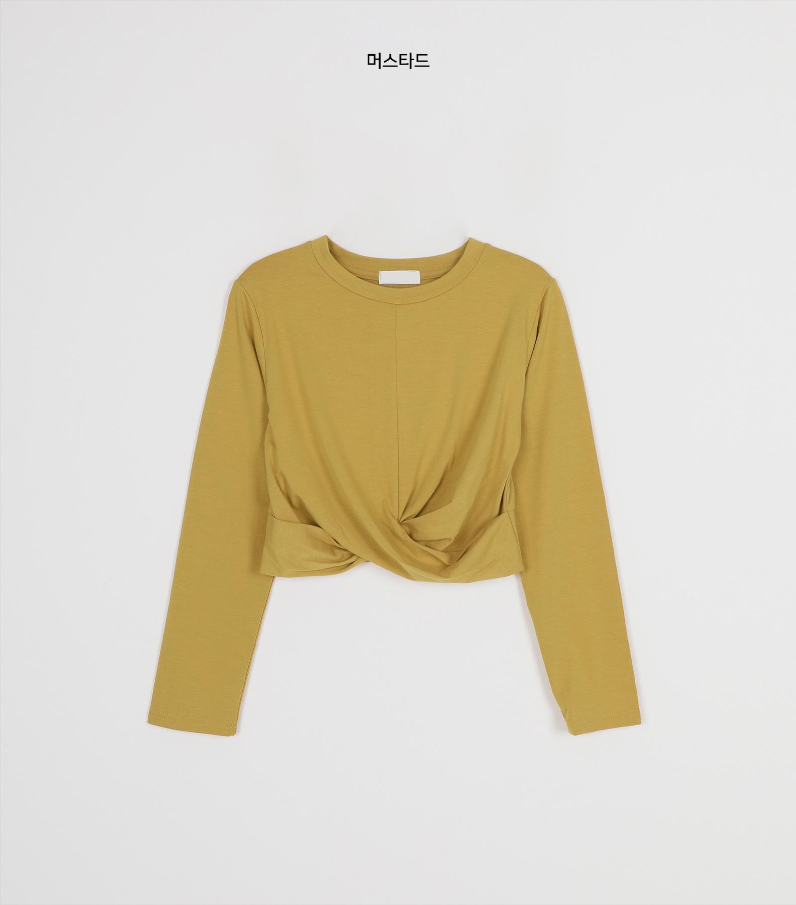 Twist cropped round neck T-shirt