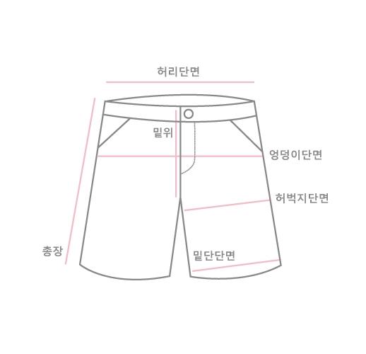 L short pants