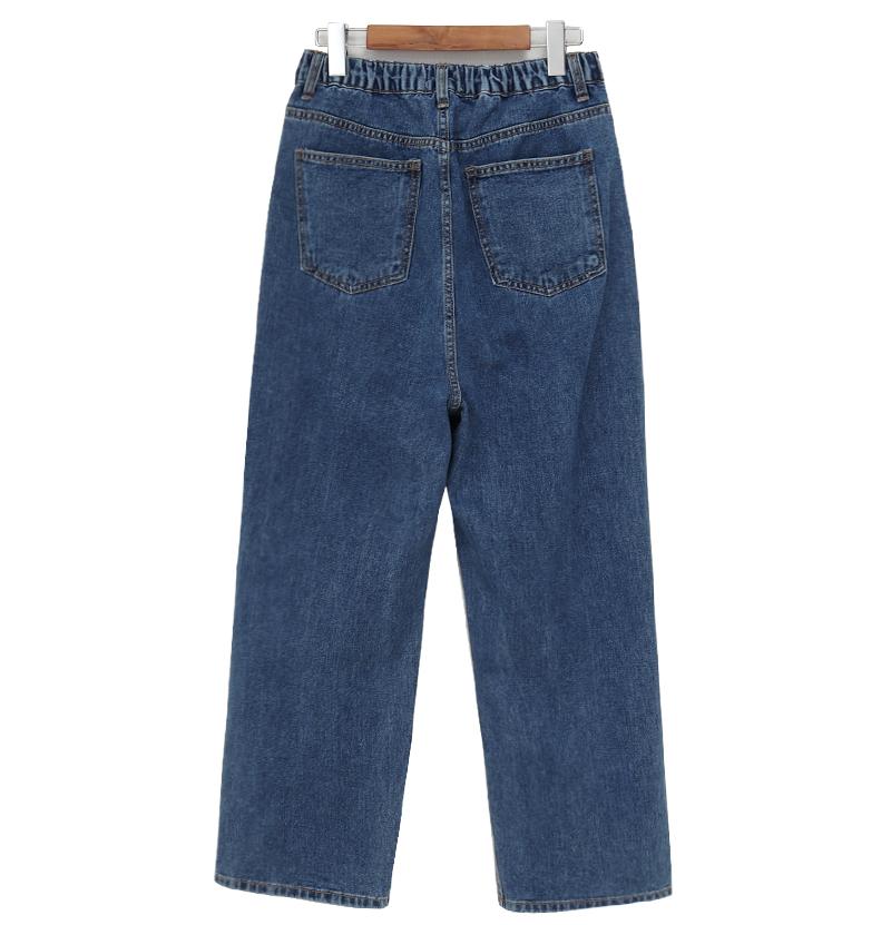 Pintuck Banding Denim Wide Pants