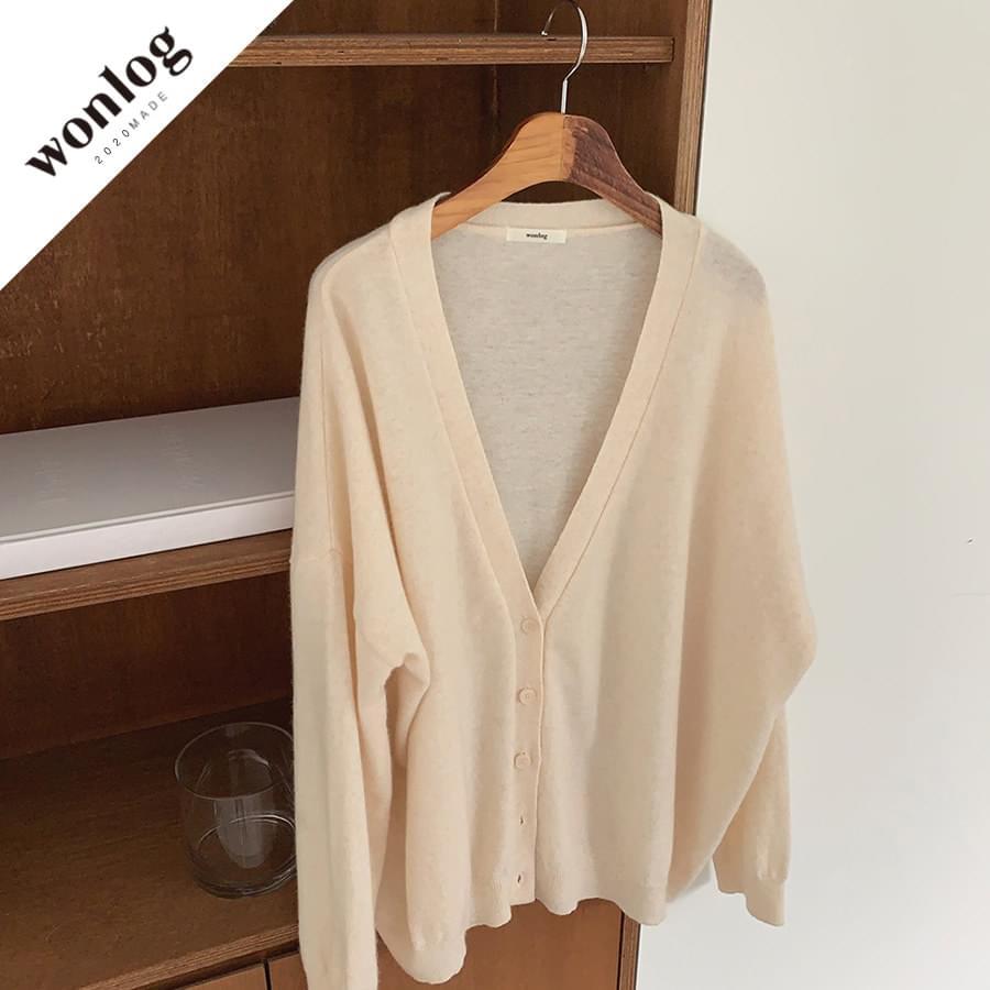 Wool daily cardigan