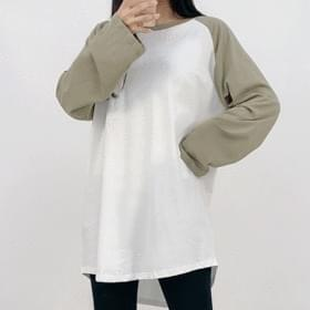 Color Matching Boxy Nagrand Long Sleeve Tee 長袖上衣