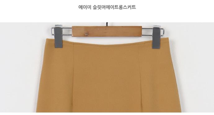 Amy Slit Mamate Long Skirt