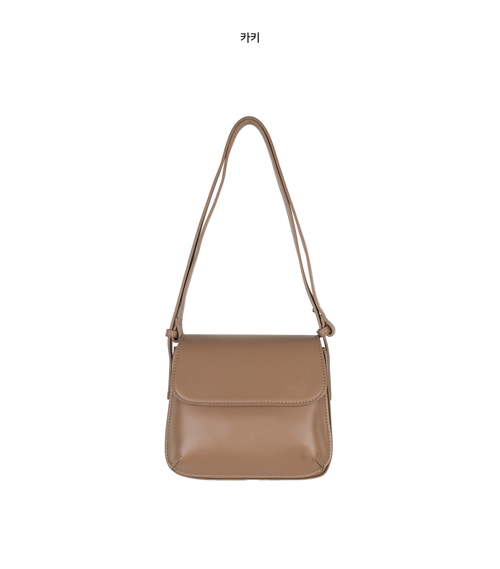 Below simple square shoulder bag