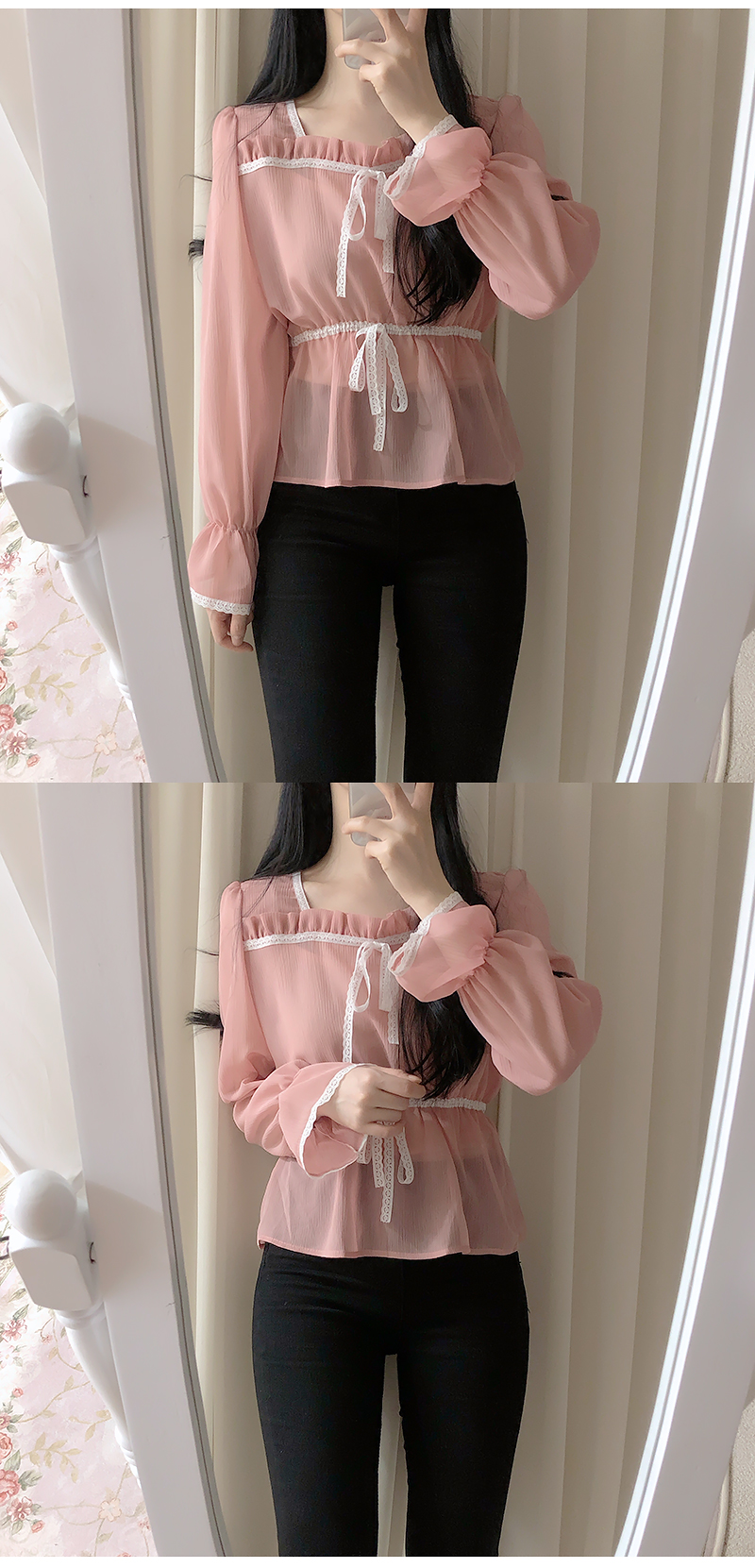 Melo lace frill blouse