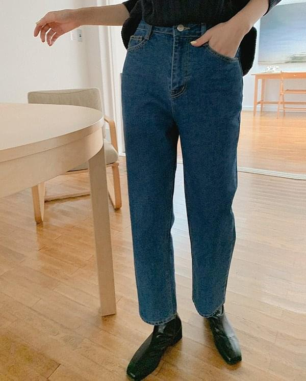 Tods straight denim pants