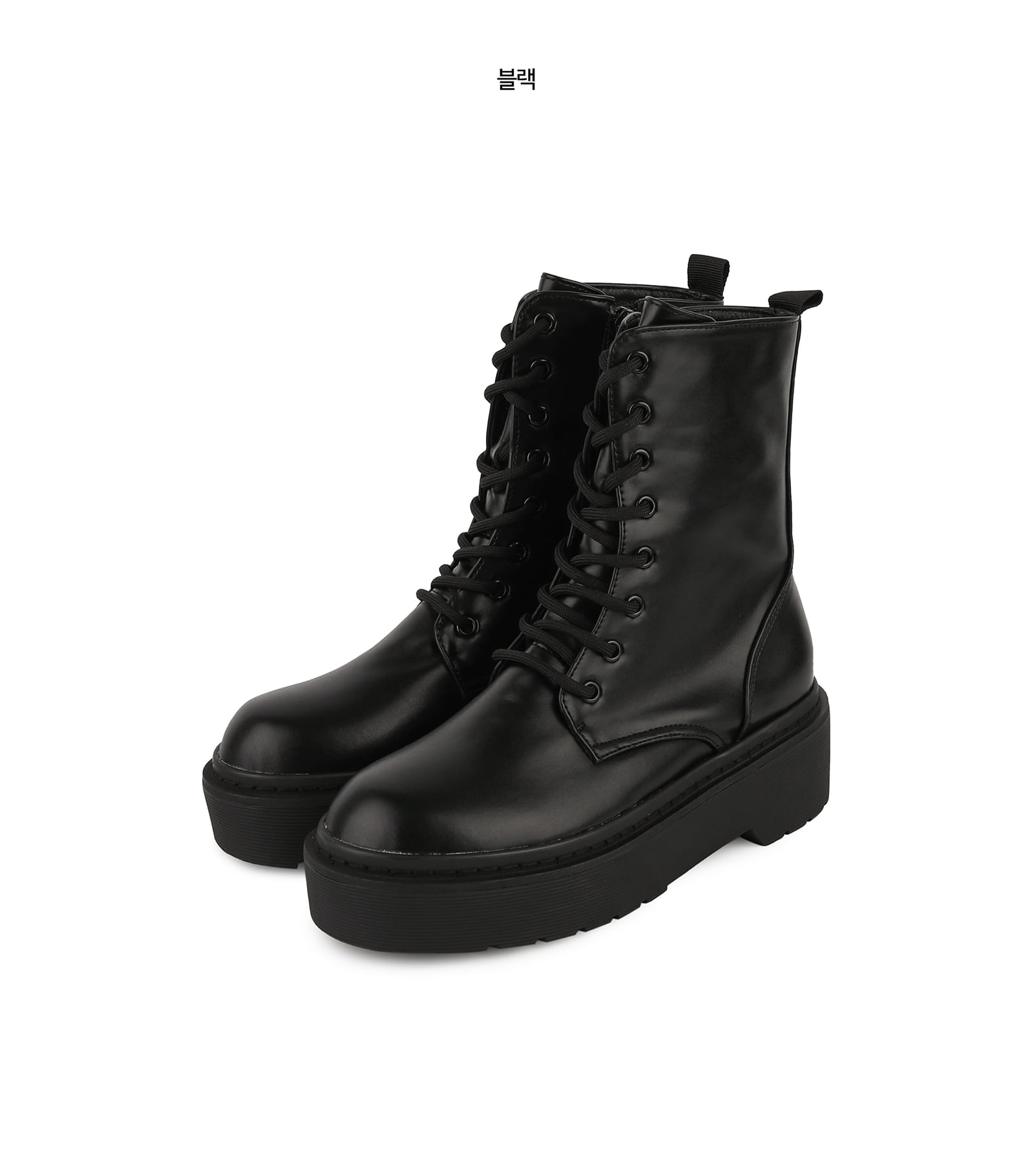 Dark lace-up walker boots