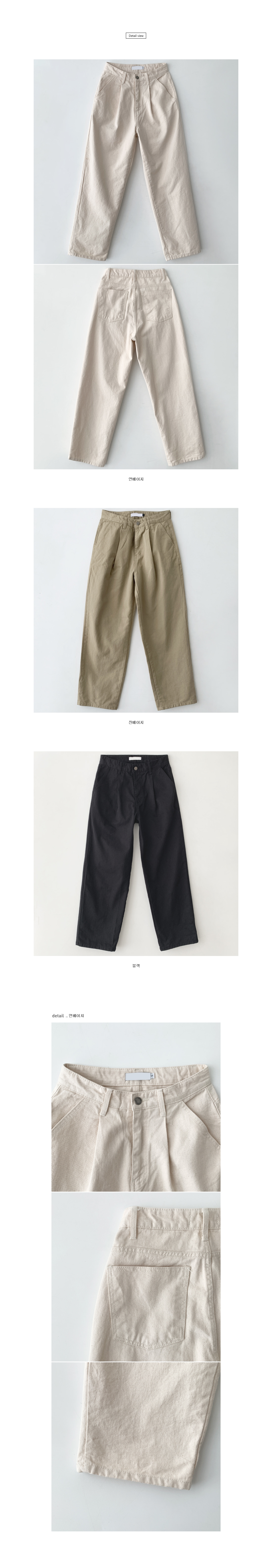 Fave Pintuck Wide Pants-Black Small Size