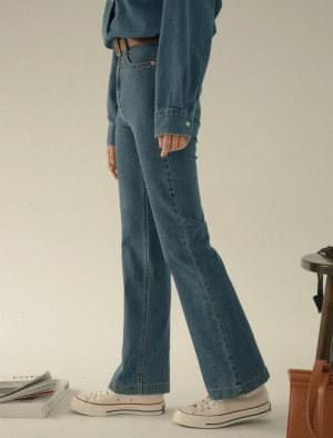Urban High Waist Slim Boot Cut Denim Pants jeans