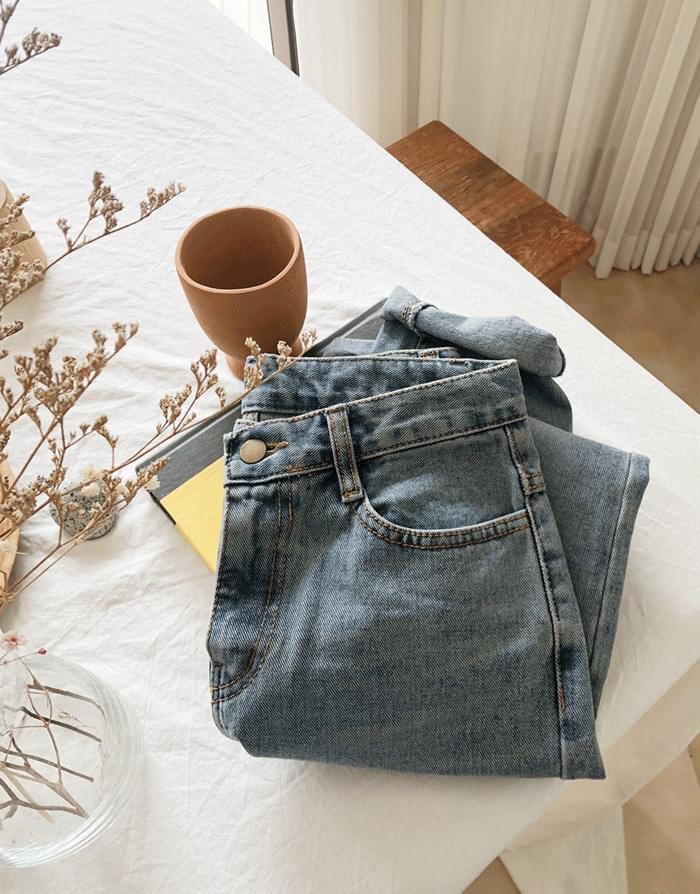 Milky Slim Exhaust Pants jeans