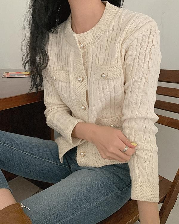 #Any place pearl tweed knit cardigan