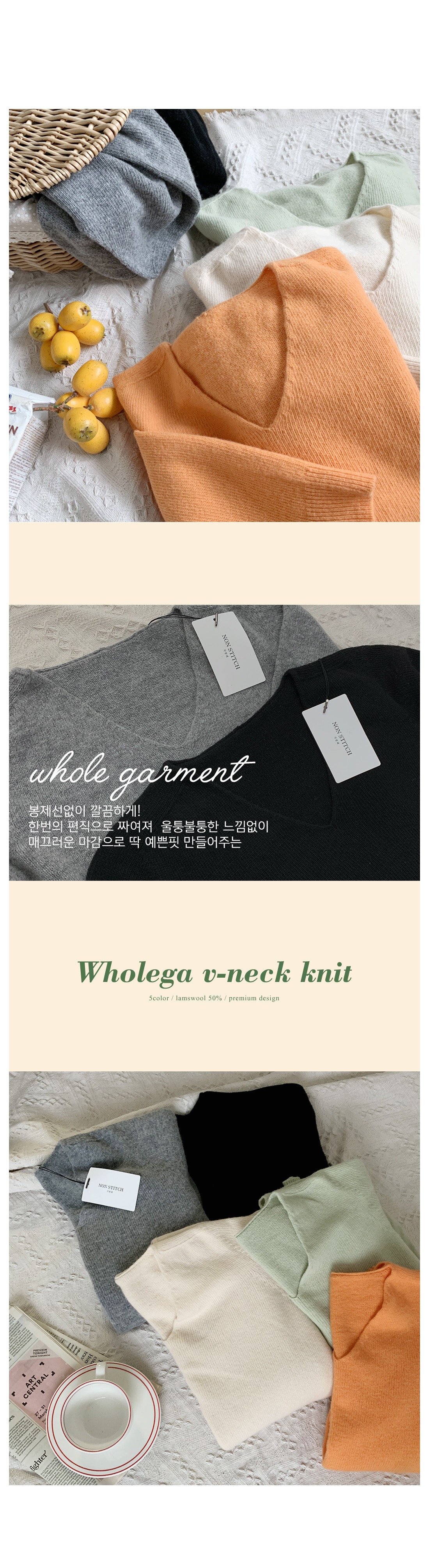 Holga V-Neck Knit
