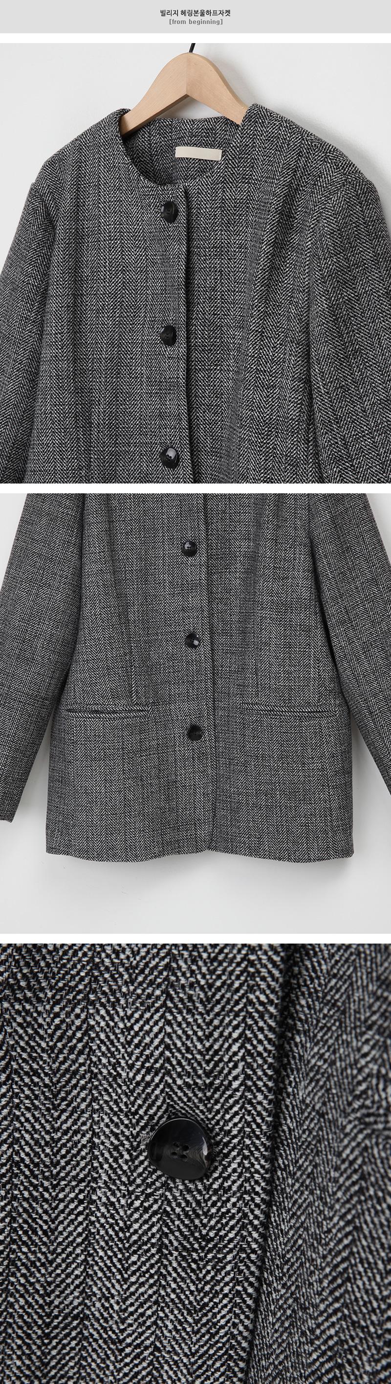 Village Herringbone Wool Half Jacket