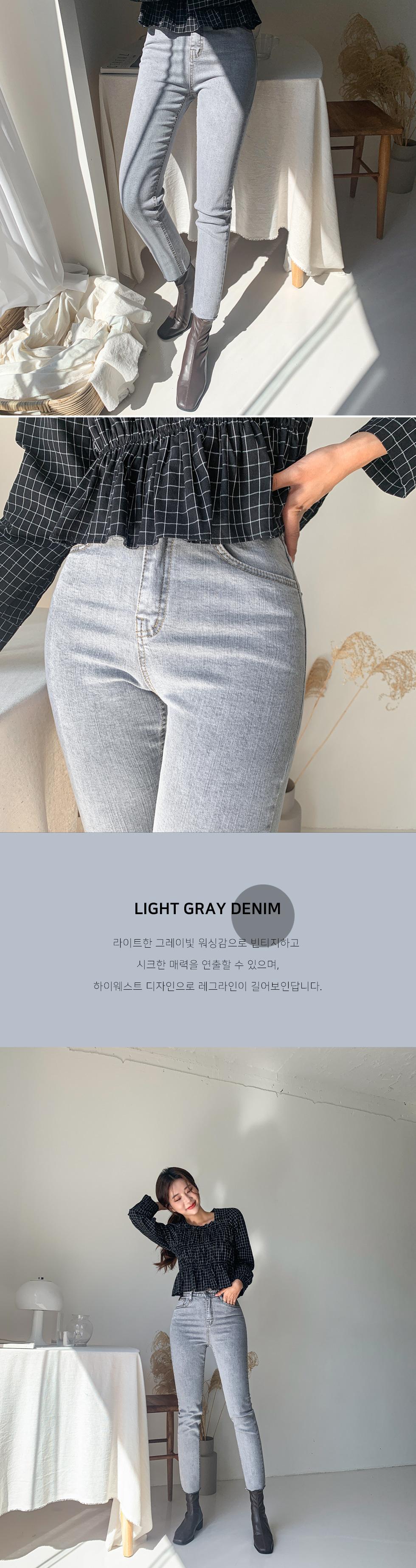 Light gray denim
