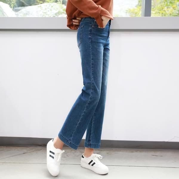 Peachy Washed Straight Denim Pants #73181