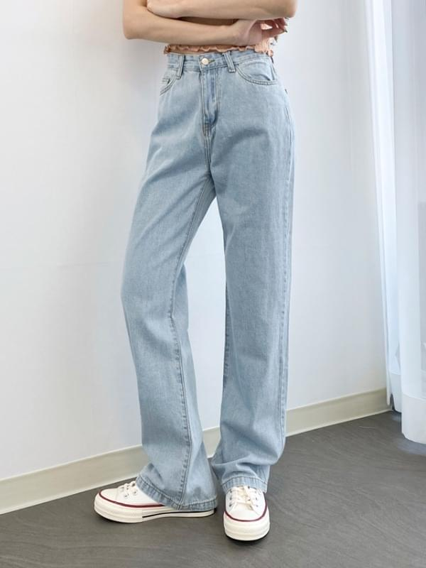 Vintage Light Blue Wide Denim Long Jeans 2 Color