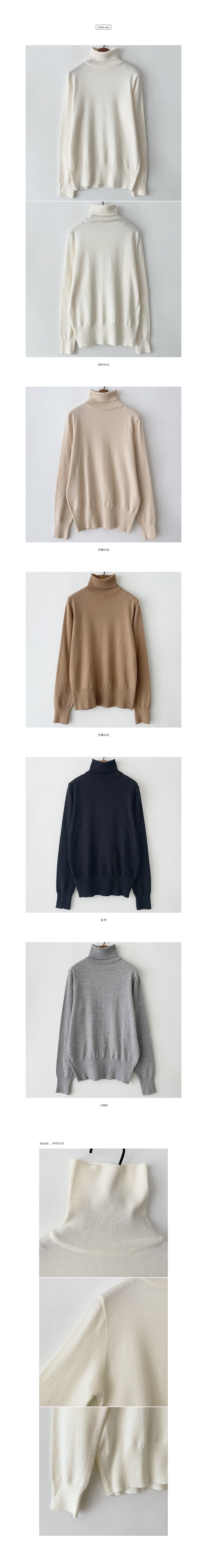 Mate Basic Turtleneck Knitwear