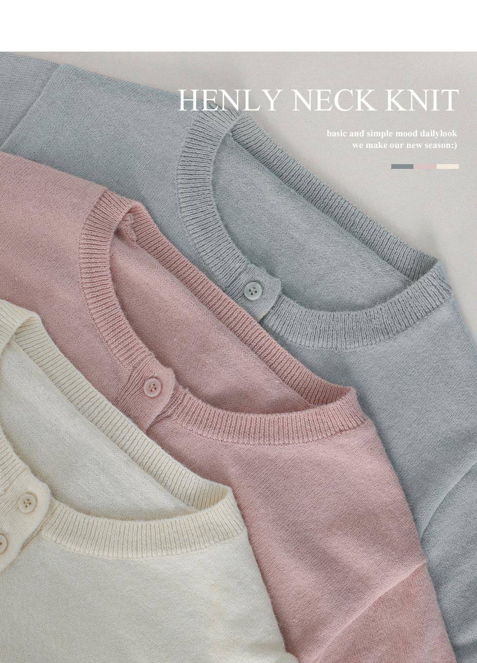 柔彩亨利領針織上衣
