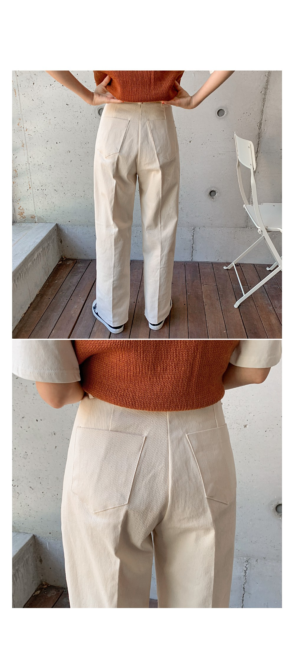 Fisher Tall Vest