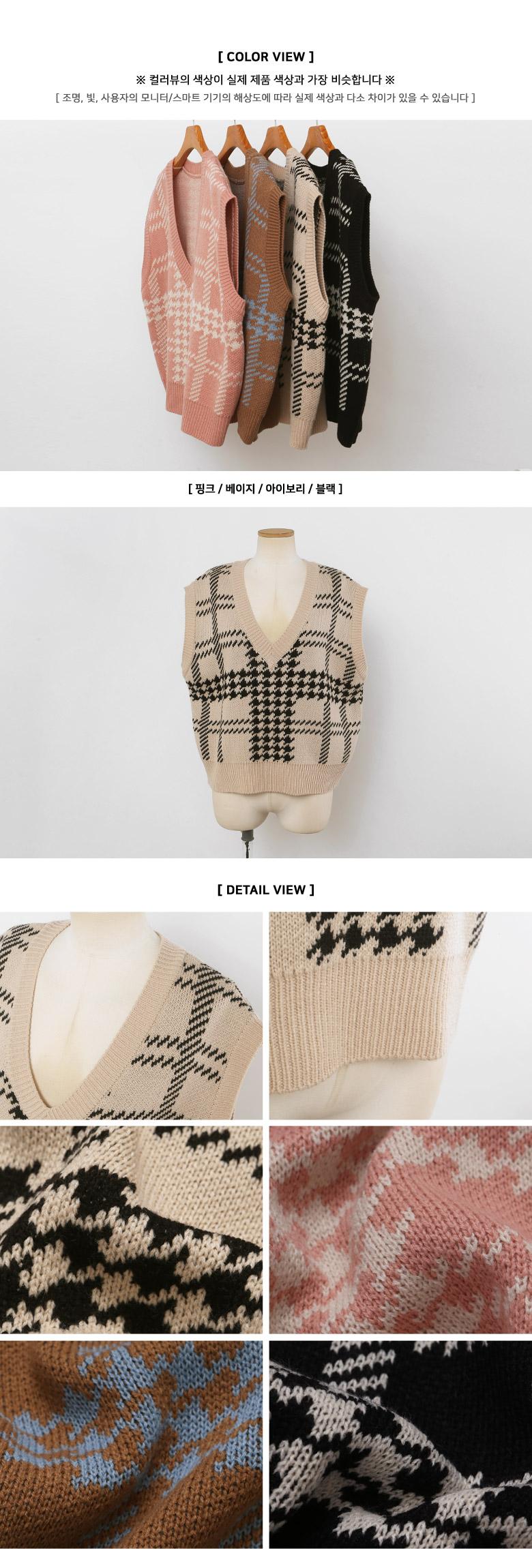 Nut Checked Fit V Neck Knit Vest