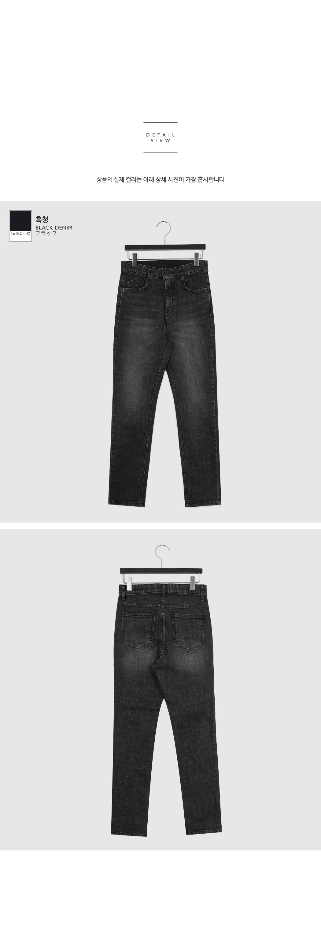 Dark Charcoal Straight Pants