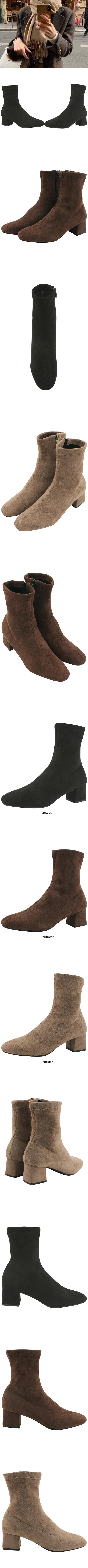 Suede socks middle heel ankle boots beige