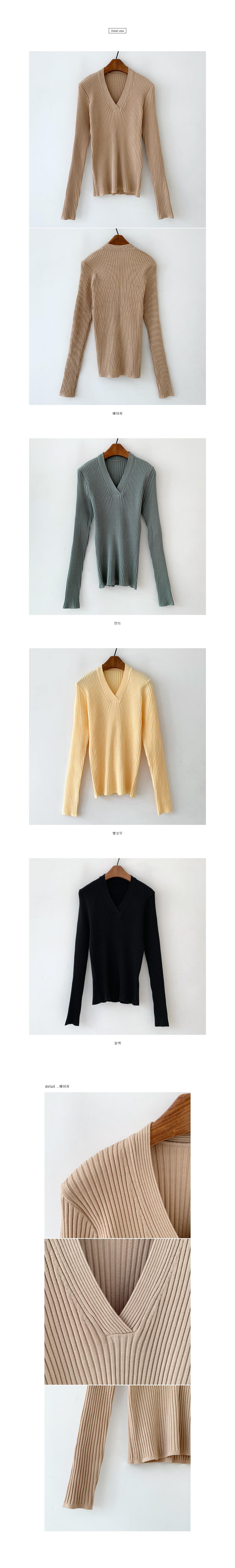 Believe Slim Corrugated V Neck Knit