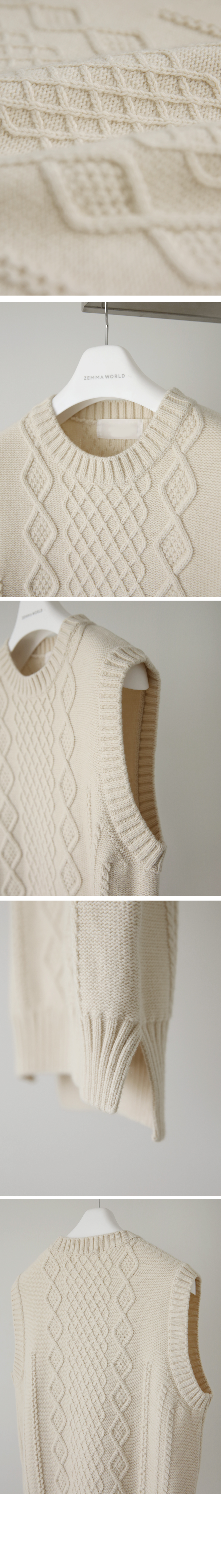 Pine Wool Cable Knit Vest
