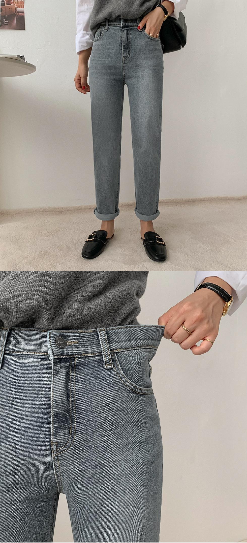 Stone Blue Semi Exhaust Date Pants (ver. Secret Banding)