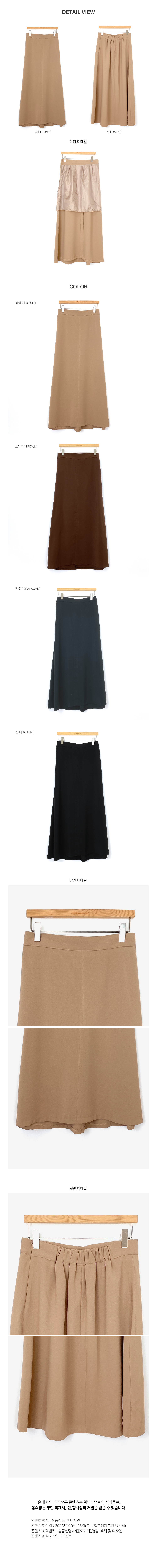 Rune flared skirt-4color