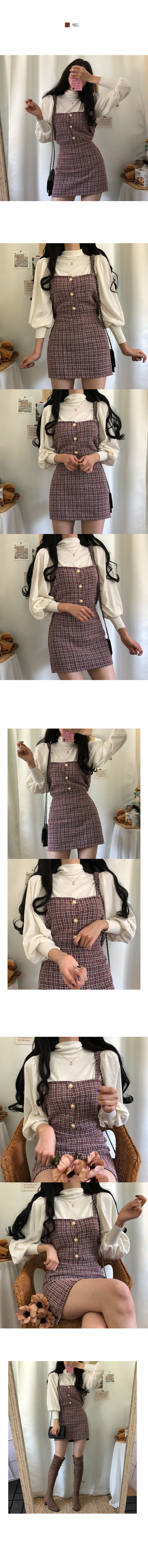 Nel Tweed Bustier + Skirt Two Piece Set