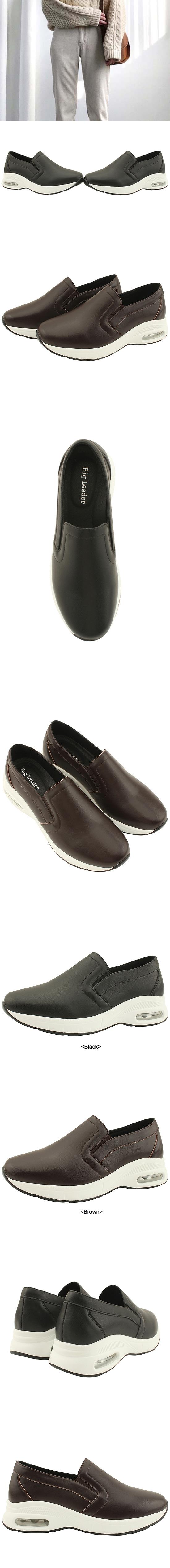 Cowhide Slip-on Banding Sneakers Brown
