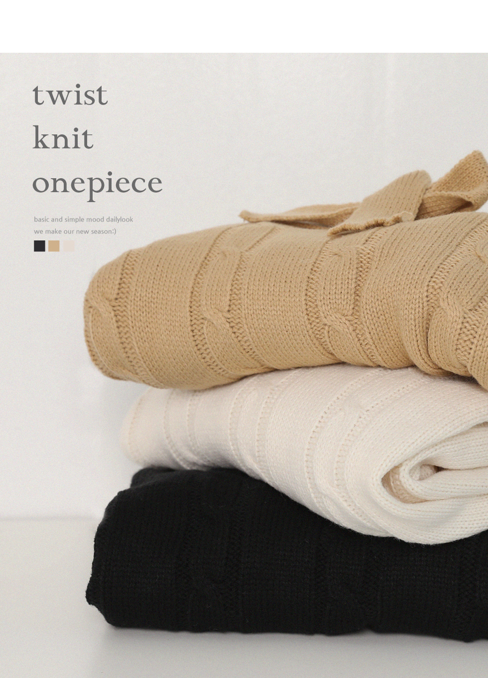 Eben Twice Knit Long One Piece