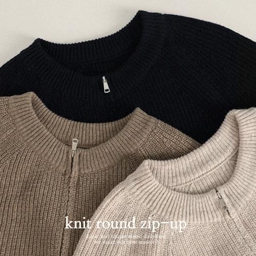 Rendy Knit Zip Up Cardigan