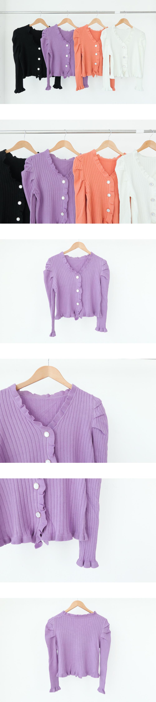20541 puff frill knit cardigan