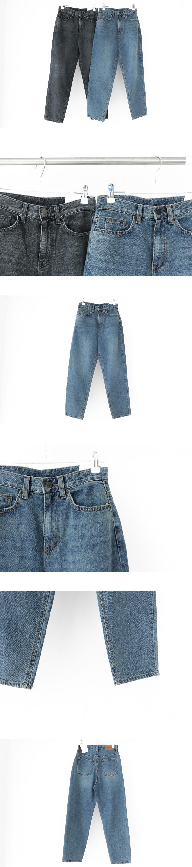 3679 High Semi Baggy Denim Pants